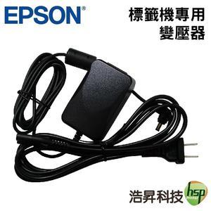 EPSON 標籤機 AC電源變壓器 適用LW-400 LW-500 Lw-K400 LW-K420