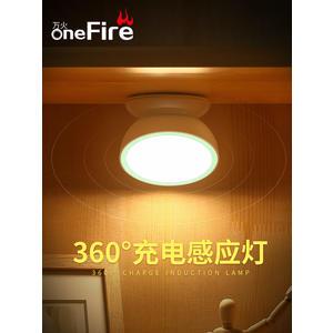 檯燈人體感應LED小夜燈泡可充電式聲控臥室床頭創意無線節能台燈插電