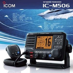 《飛翔無線》ICOM IC-M506 座台機 海上無線電對講機〔公司貨〕VHF 25W IPX8 海事防水機 漁船航海機