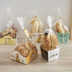 店長推薦面包包裝袋長條餐包盒烘焙包裝盒 子胡蘿卜 棒牛角包吐司袋子西點