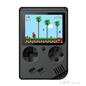 懷舊兒童遊戲機俄羅斯方塊掌上PSP遊戲機掌機88FC 小確幸生活館
