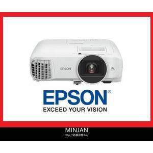 ◆愛普生 EPSON EH-TW5400 家庭劇院投影機 2500高流明【贈藍芽喇叭】