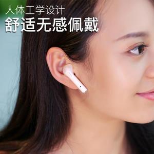 蘋果無線藍芽耳機雙耳iPhone7迷你airpods超小x入耳式8JERX 6P