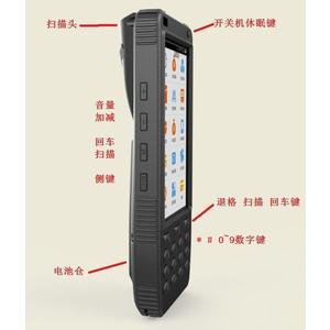 盤點機進銷存數據采集器安卓PDA手持終端超市盤點機無線WIFI     韓小姐の衣櫥
