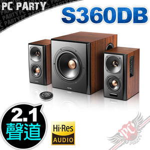 [ PC PARTY ] 漫步者 Edifier S360DB 2.1聲道 3件式 喇叭