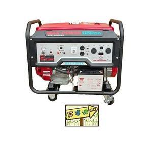 [ 家事達 ] MAX-POWER HONDA引擎 電動啟動 發電機-7500w+A,T,S 電源自動切換開關  特價