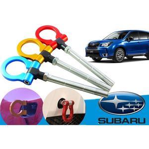 速霸陸Subaru Forester 森林人 專用型 鋁合金 拉環 拖車勾 競技型 鋁合金 勾環 拖車帶