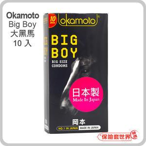 【保險套世界精選】岡本.Big Boy大黑馬保險套(10入)