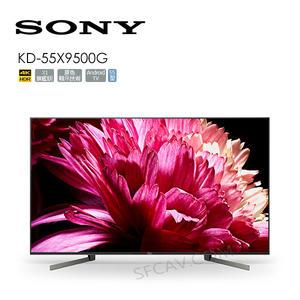 【竹北勝豐群音響】SONY KD-55X9500G   超能直下式 LED 背光技術