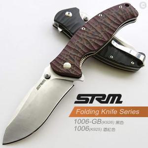 SRM 1006 / 1006-GB 折刀(公司貨)