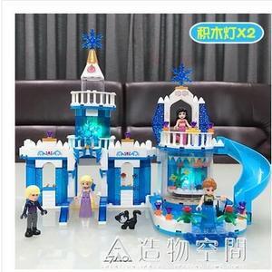 兼容樂高積木女孩子拼裝系列冰雪奇緣公主城堡益智玩具8兒童禮物 NMS造物空間