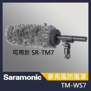 Saramonic 楓笛 TM-WS7 麥克風戶外防風毛套 麥克風 戶外用 兔毛 防風罩屮W1 V6