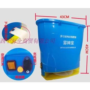 背負式電動施肥器農用撒肥器撒肥機投餌機撒化肥器魚塘投喂機器追