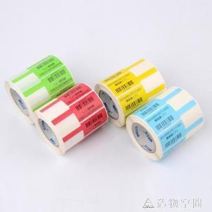 標簽紙數據通信機房布線P型電源線彩色不干膠打印機70*2484*2638*55紅黃藍綠白 造物空間
