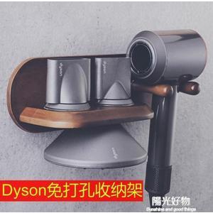 適用戴森吹風機支架免打孔實木掛架 置物架衛生間電吹風收納架子 NMS陽光好物