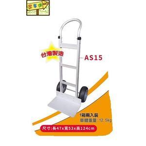 [ 家事達 ]台灣HS-AS15 二輪卸貨用車 手推車  特價 新竹 大榮 貨運