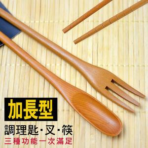 【調理匙叉筷加長型】多功能料理筷 筷子 叉子 湯匙 三合一 台灣製造 TL-2415 [百貨通]