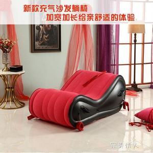 充氣床墊性愛SM沙發戶外情趣床做愛用性座椅子臥室床上房事愛愛墊 完美YXS