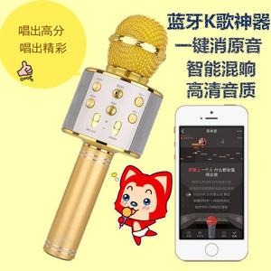 【PB】WS-858 手機K歌寶 家庭KTV 無線唱歌 麥克風 金屬質感 話筒 掌上KTV 蘋果 安卓 通用款