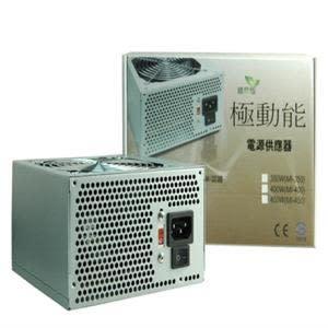 【綠蔭-免運】上鈺 極動能450W 電源供應器