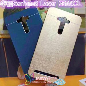 King*Shop~商務金屬拉絲 Zenfone2 Laser ZE550KL手機套 金屬拉絲ZE500KL手機殼 保護套