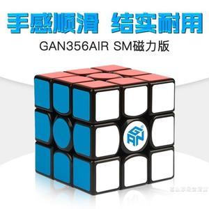 魔方GAN356AIR SM磁力版比賽專業速擰三階魔方超順滑手工拼接糾手法【快速出貨】