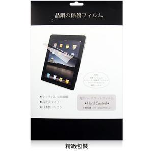 華碩 ASUS ZenPad 3S 10 Z500M P027 水漾螢幕平板保護貼/靜電吸附/具修復功能的靜電貼