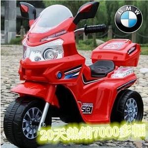 寶馬兒童電動摩托車  電動三輪車 高配款【藍星居家】