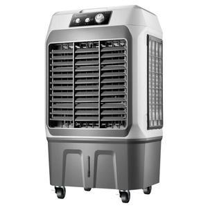 冷風機行動空調扇制冷風扇單冷型水冷氣扇家用工業商用小空調.YYJ 奇思妙想屋