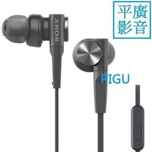 平廣 送盒台灣公司貨保一年 SONY MDR-XB55AP 黑色 耳機 耳道單鍵麥克風低音XB系列