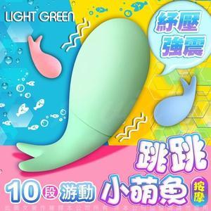 跳蛋 情趣商品 怪獸+ 萌小魚 跳跳小寵物 10段變頻 跳蛋 按摩棒 俏綠小魚 怪獸趴健康按摩器 心動版
