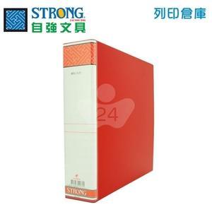 STRONG 自強520三孔夾-紅 1個