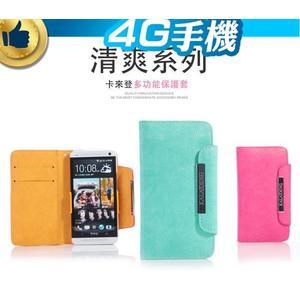 出清 側翻皮套 三星 Tab 2 7.0 P3100 P6200 平板 側掀 可立式 可變形 可插卡 錢包式 卡來登~4G手機
