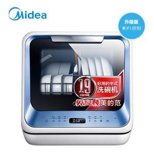 洗碗機Midea/美的M3 T家用台式免安裝智慧全自動刷碗果蔬凈化機【快速出貨八五折促銷】