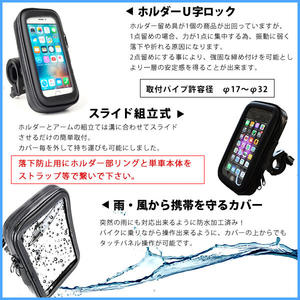 fighter 6 racing s gsr gtr aero iphone7 iphone8 New Many 110全新迪爵機車架摩托車手機架導航支架