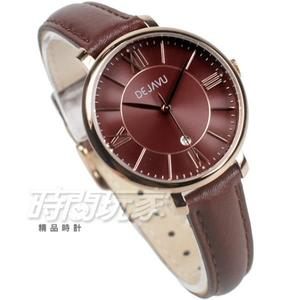 DEJAVU 羅馬時刻 繽紛色系 指針錶 學生手錶 日期顯示窗 皮革 女錶 DJ-5022咖玫
