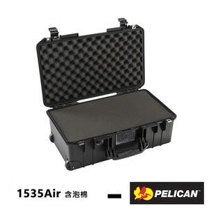 黑熊館 美國 派力肯 PELICAN 1535Air 超輕 氣密箱 含輪座 含泡棉 Air 防撞 防水 拉桿箱