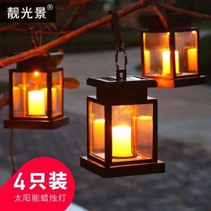 太陽能室外LED家用裝飾燈防水戶外別墅庭院燈花園景觀掛樹蠟燭燈 茱莉亚