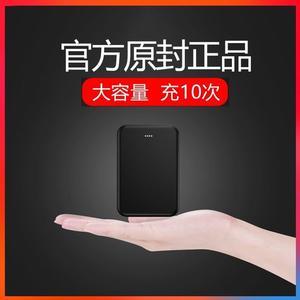行動電源 20000M大容量便攜移動電源超薄原裝蘋果安卓通用