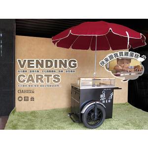 雞蛋糕攤車 餐車 台車 拖車(附雨傘 松木展示櫃 抽屜 機車輪 車燈)煮餐車 攤位【空間特工】CAS211