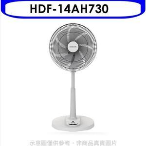禾聯【HDF-14AH730】14吋DC變頻風扇立扇電風扇
