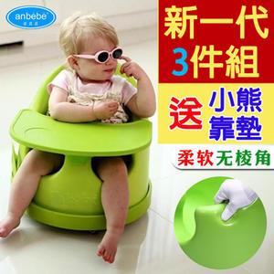 ANBEBE 第3代 3件組 兒童餐椅 多功能幫寶椅 幫寶椅 南非椅 寶寶餐椅 餐椅 嬰兒餐椅【PT009】