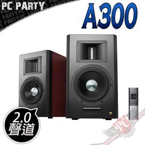 [ PC PARTY  ] 漫步者 Edifier AIRPULSE A300 2.0 聲道 藍牙喇叭音響