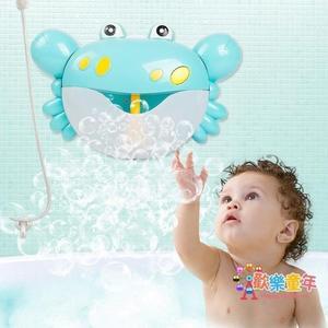 螃蟹吐泡泡機吹嬰幼兒浴缸兒童沐浴寶寶浴室洗澡玩具戲水