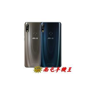 +南屯手機王+ ASUS ZenFone Max Pro M2 ZB631KL (6GB/64GB)【宅配免運費】