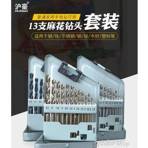 鑽頭鉆鐵不銹鋼轉頭含鈷麻花鉆頭套裝金屬開孔器手電鉆瓷磚打孔1-10mm color shop