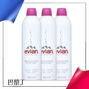 Evian 護膚礦泉噴霧 400ml(3入組)【巴黎丁】
