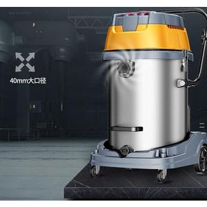 商用吸塵器 志高4800W工業吸塵器強力大功率商用工廠車間粉塵大型吸塵機 第六空間