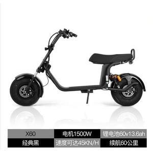 電單車 2019新款哈雷電動自行車寬輪胎電動滑板車大輪胎電瓶車兩輪代步車 MKS生活主義