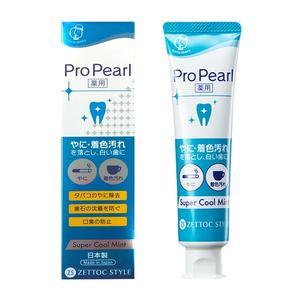 Propearl 淨白牙膏 勁涼薄荷 100G/條★愛康介護★
